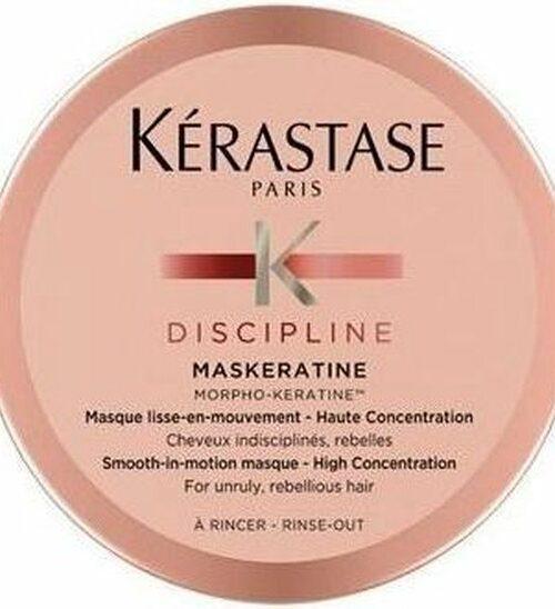 Kerastase Discipline Masqueratine Masque 75ml TRAVELSIZE